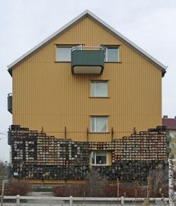 Mixat - Sven Erlandsson