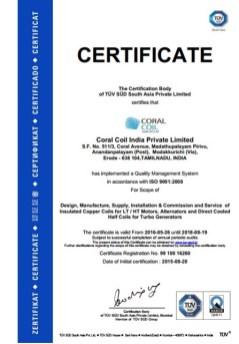 ISO 9001 Certificate Corel Coil