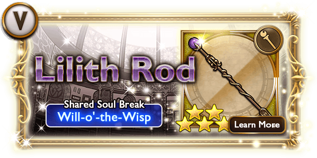 Faris Amp Krile Event A Final Fantasy Record Keeper Guide