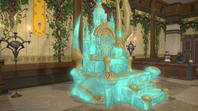 Emperors Throne Final Fantasy XIV A Realm Reborn Wiki FFXIV FF14 ARR Community Wiki And Guide