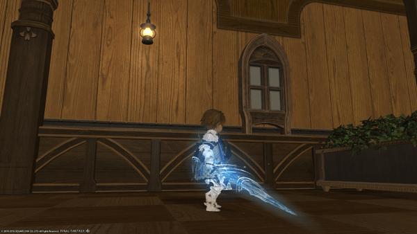 Hauteclaire Awoken Final Fantasy XIV A Realm Reborn Wiki