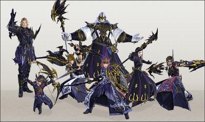 The Final Coil Of Bahamut Final Fantasy XIV A Realm Reborn Wiki FFXIV FF14 ARR Community