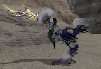 Ixion Barding Gamer Escape
