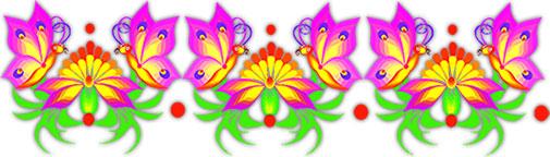 flowers butterflies horizontal clipart flower bright animated fg