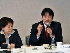 Hon. Ryuhei Kawada