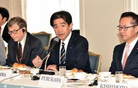 Hon. Ichiro Aisawa, Co-chair of the FGFJ Diet Task Force