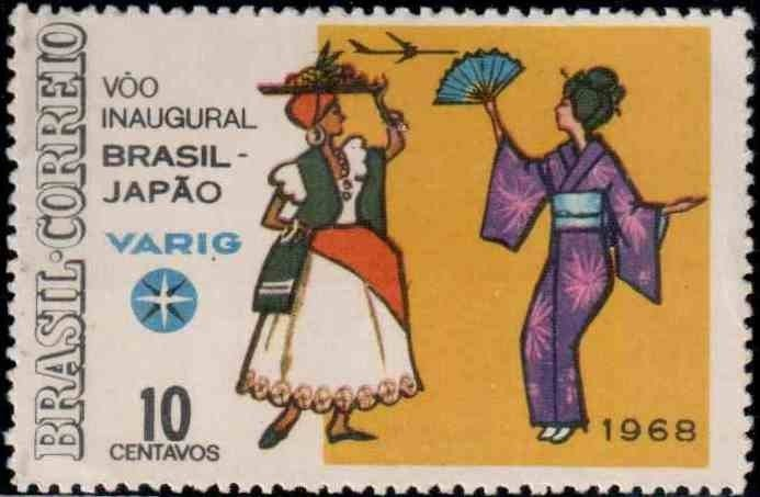 a stamp commemorating japanese immigration to Brazil.