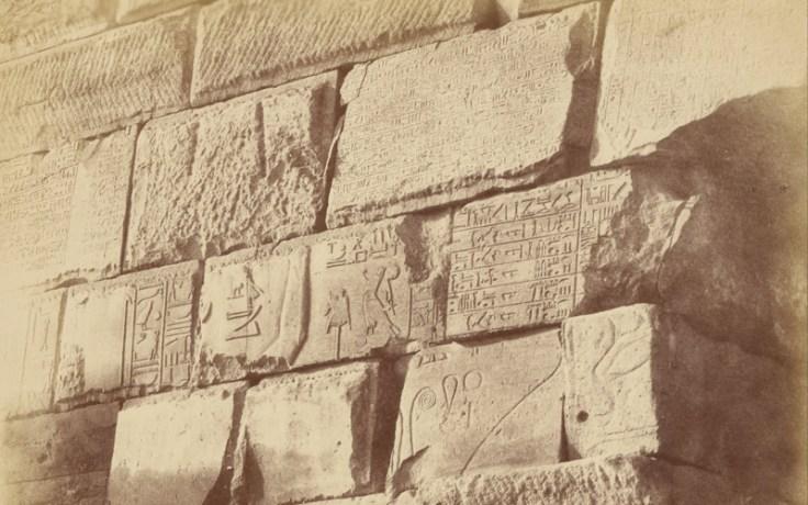 an egyptian lunar calendar