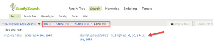 How to find Chinese ancestors on FamilySearch using Jiapu