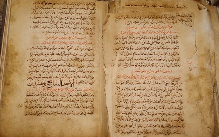 An ancient book written in arabic.