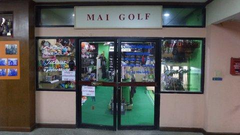 5 ร้านไม้กอล์ฟมือสองราคาถูกในกรุงเทพฯ และปริมณฑล