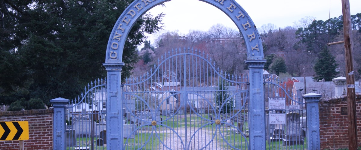 Pictured here is the Confederate Cemetery Gate viewed from outside of the cemetery
