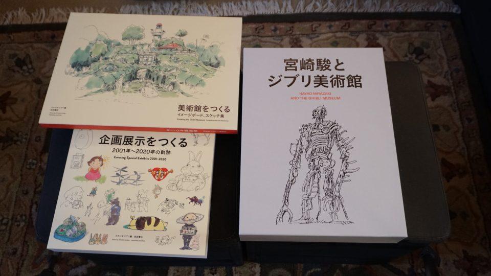 """Photo of """"Hayao Miyazaki and the Ghibli Museum""""."""