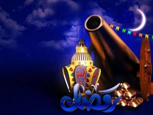 رمزيات عن رمضان جديده 2020
