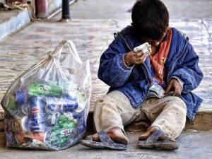 موضوع تعبير عن اطفال الشوارع