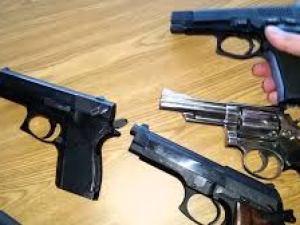 الاستعلام عن رخصة حمل السلاح