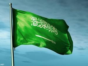 التقديم على الابتعاث الثقافي السعودي 1441