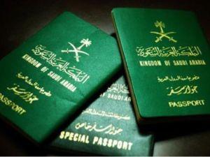 شروط تجديد الجواز السعودي