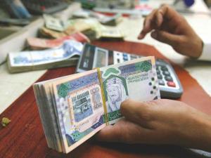 الدينار البحريني كم يساوي ريال سعودي