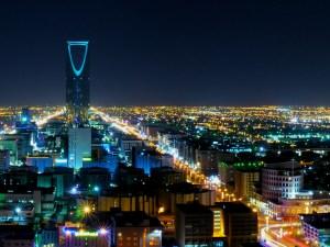 اسم مدينة الرياض تاريخيا