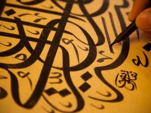 موضوع تعبير عن لغة الضاد لغتي العربية