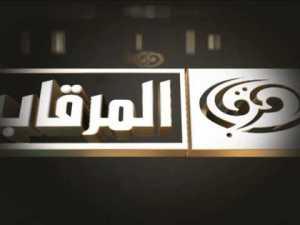تردد قناة المرقاب الجديد علي قمر النايل سات 2018