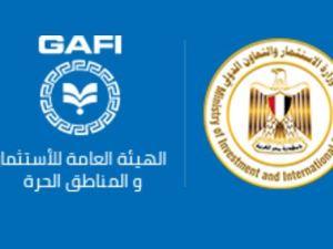 نتائج اختبارات وظائف الهيئة العامة للاستثمار والمناطق الحرة