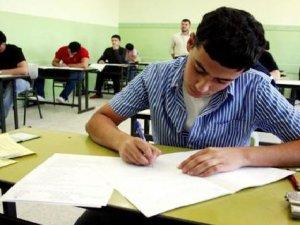 نموذج اجابة امتحان اللغة العربية للصف الثالث الاعدادى 2018
