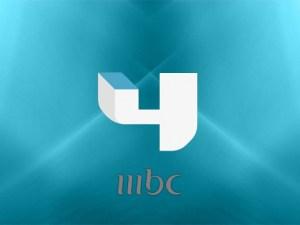 تردد قنوات mbc4 على النايل سات 2018