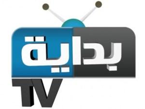 تردد قناة بداية الجديد على بدر سات 2018