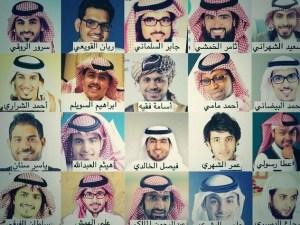 صور واسماء المشاركين في برنامج حياتك على قناة بداية