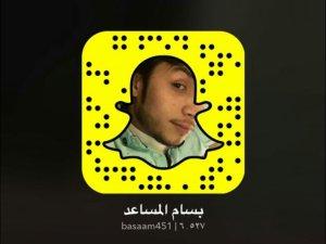 حساب سناب بسام المساعد