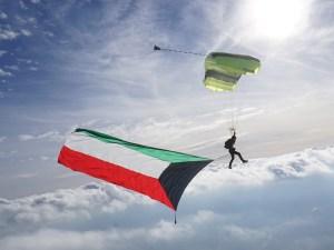 موضوع عن العيد الوطني الكويتي 2018
