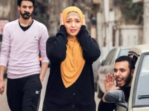 ما هي عقوبة التحرش في السعودية