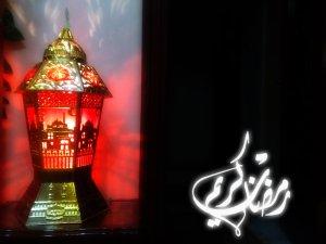 توبيكات عن رمضان للواتس اب