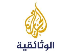 تردد قناة الجزيرة الوثائقية نايل سات 2020