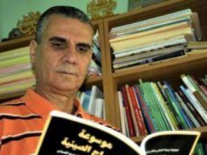 توقعات عبد العزيز الخطابي للابراج 2021