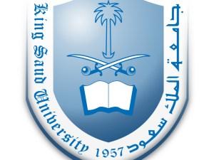 حساب النسبة الموزونة لجامعة الملك سعود