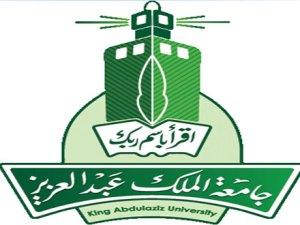 شروط القبول في جامعة الملك عبدالعزيز