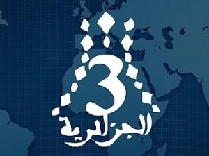 تردد قناة الجزائرية الثالثة a3