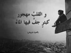 القاب واتس اب حزينة