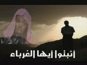 محاضرات خالد الراشد مكتوبة