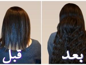 خلطات طبيعية لتنعيم الشعر الخشن