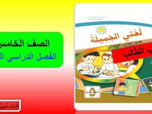 اكتب اربع جمل اتمنى فيها مااحبه لاطفال المسلمين