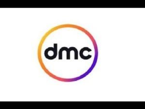 تردد قناة dmc على النايل سات 2018