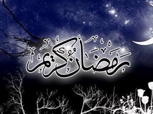 معنى كلمة رمضان في الللغة العربية