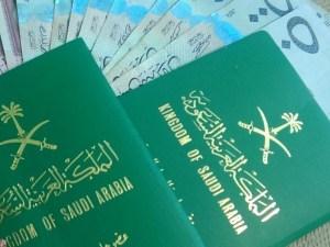 شروط الحصول على الجنسية السعودية 2020