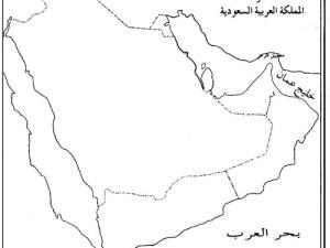 صورة خريطة المملكة العربية السعودية مفرغة