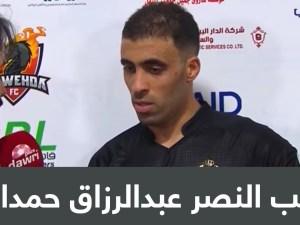 صور عبدالرزاق حمد الله لاعب النصر 2021