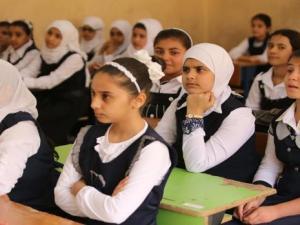 موقع وزارة التربية والتعليم : نتيجة الشهادة الابتدائية برقم الجلوس